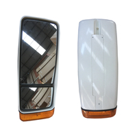 HC-B-11310 Driver Side Mirror for Bus with Turning Lamp