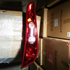 HC-B-2404 BUS REAR LAMP FOR BUS PARTS